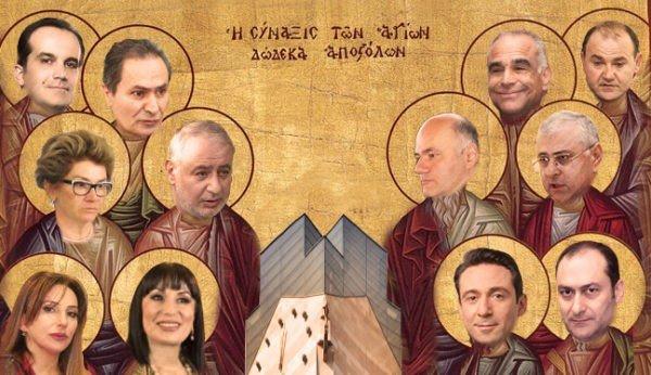 Yerevan 12 Apostols - part 2 / Քաղաքապետի 12 առաքյալները - արար 2-րդ