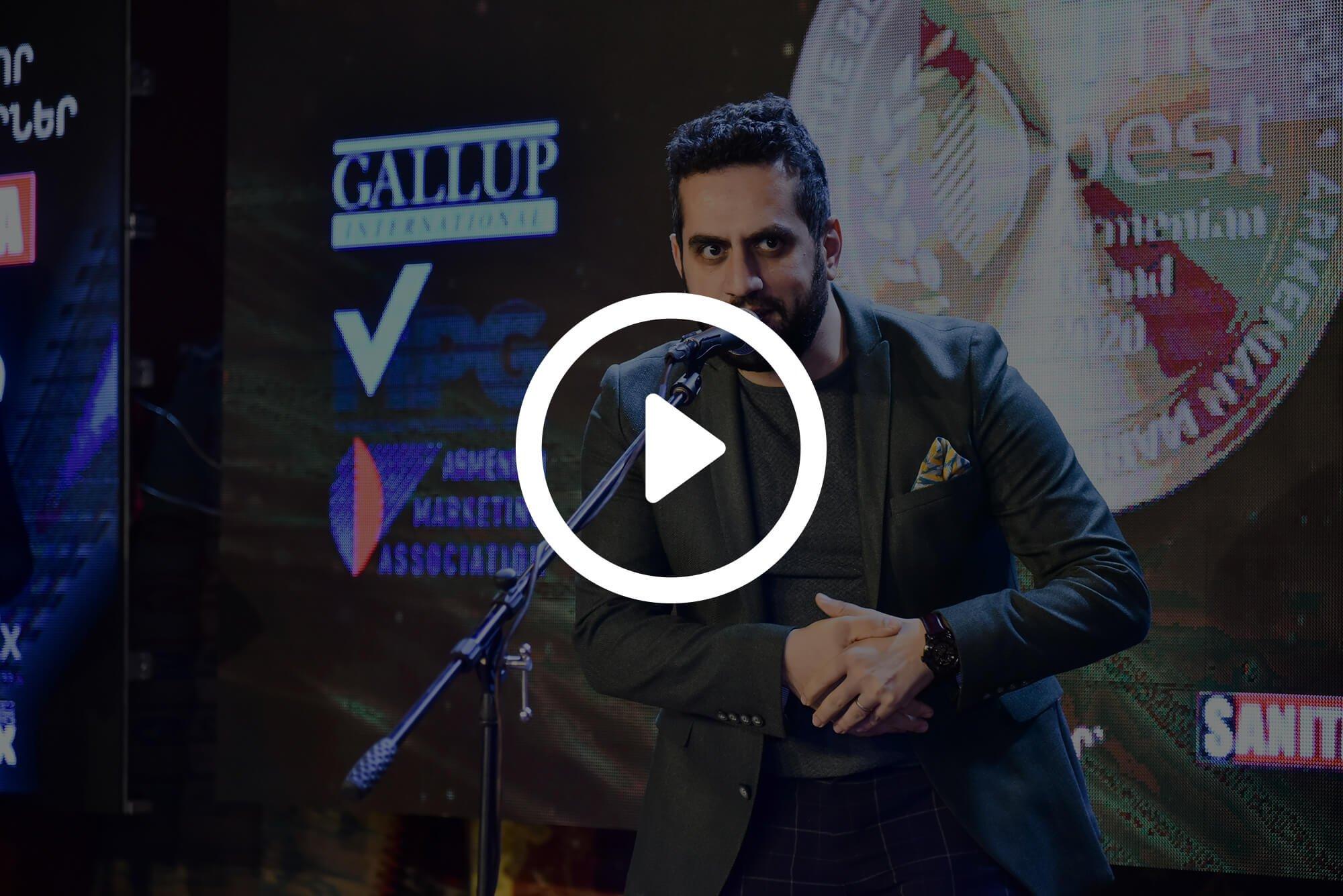Лучший армянский бренд — 2020